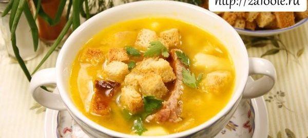 Суп гороховый с добавлением сала