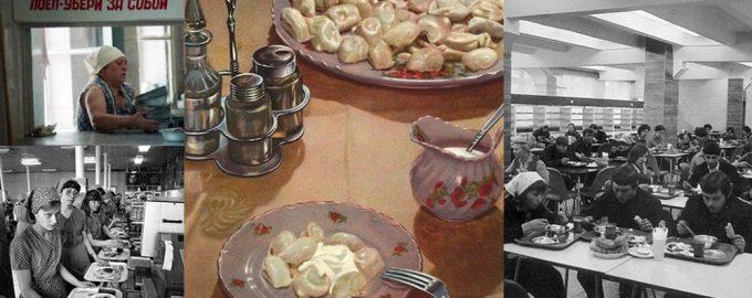 Пельмени в столовых в советские времена
