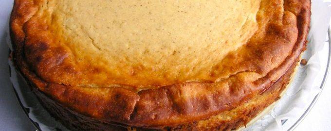 Опустившийся пирог