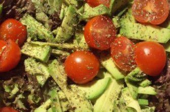 Салат с авокадо и помидорками