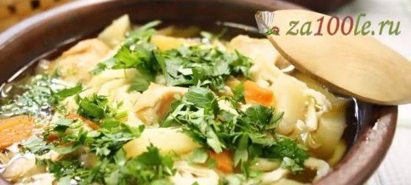 Куриный суп по деревенски